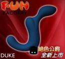 德國Fun Factory -DUKE絕色公爵七段變頻充電式男用前列腺自慰器