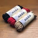 SM捆绑绳