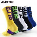 adamtale 男士精英篮球运动潮袜