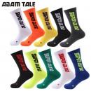 adamtale 篮球袜精英袜