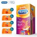 durex杜蕾斯避孕套系列